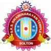 SKS Swaminarayan Temple - Bolton
